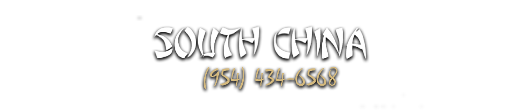 Chinese Food Delivery In Weston Florida