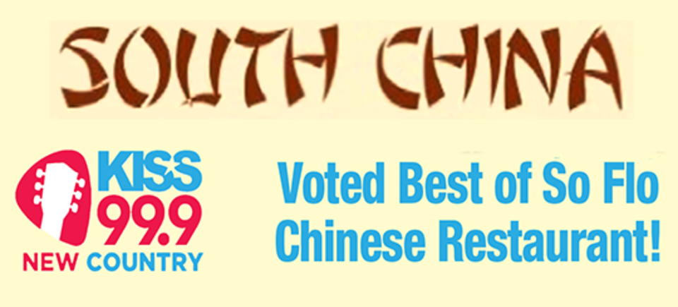 South china kiss20160727 18645 1cwi7no 960x435