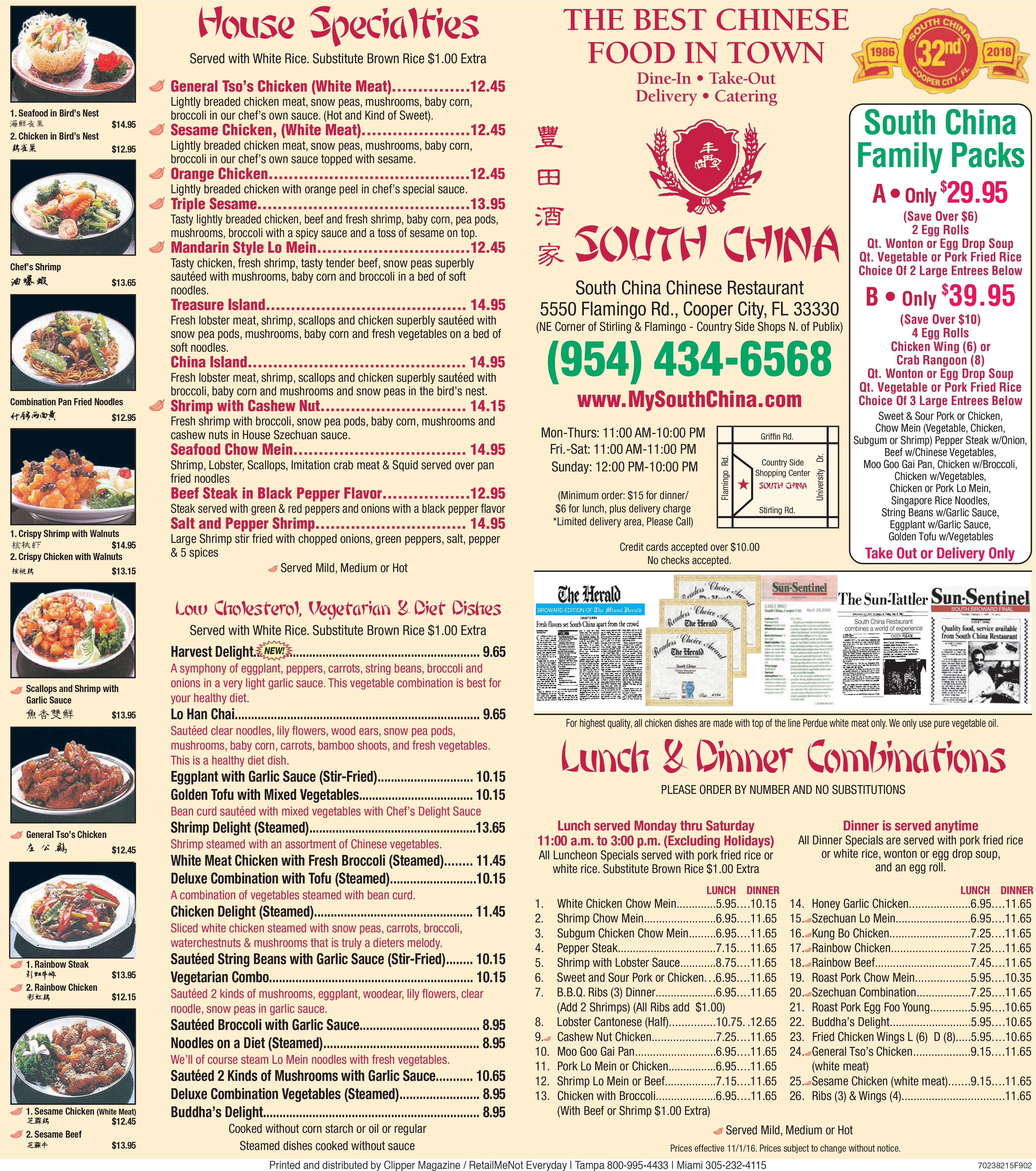 china garden southern plaza menu fasci garden